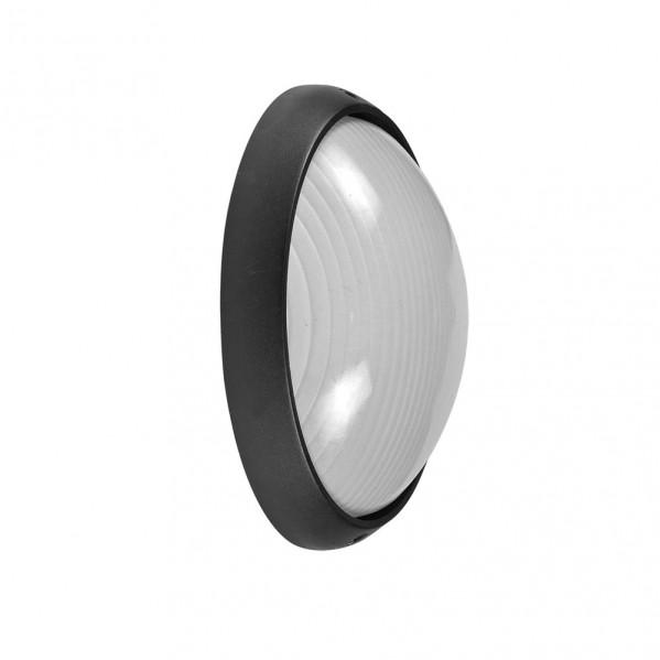 aplique ext aluminio vega peq 1xe27 negro 22x14x10 cm ip44 - Todolampara - Aplique Ext. Aluminio Vega Peq.1xe27 Negro 22x14x10 Cm Ip44
